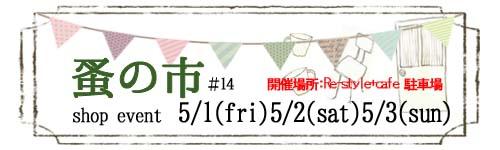20150411nomi-bana.jpg
