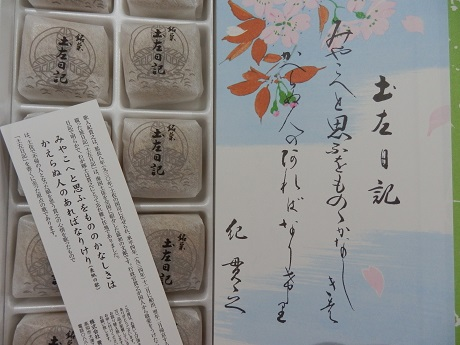 BOX42.jpg
