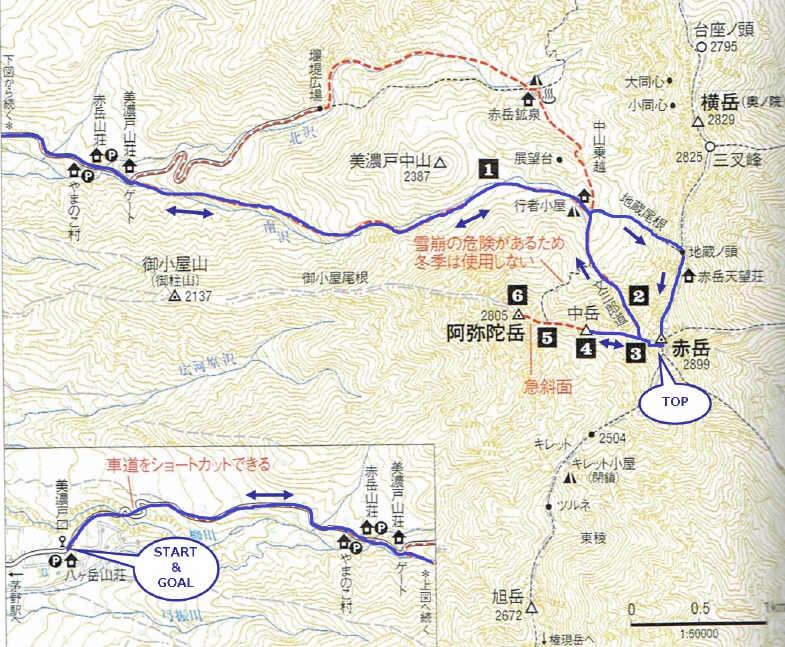 20141219_route.jpg