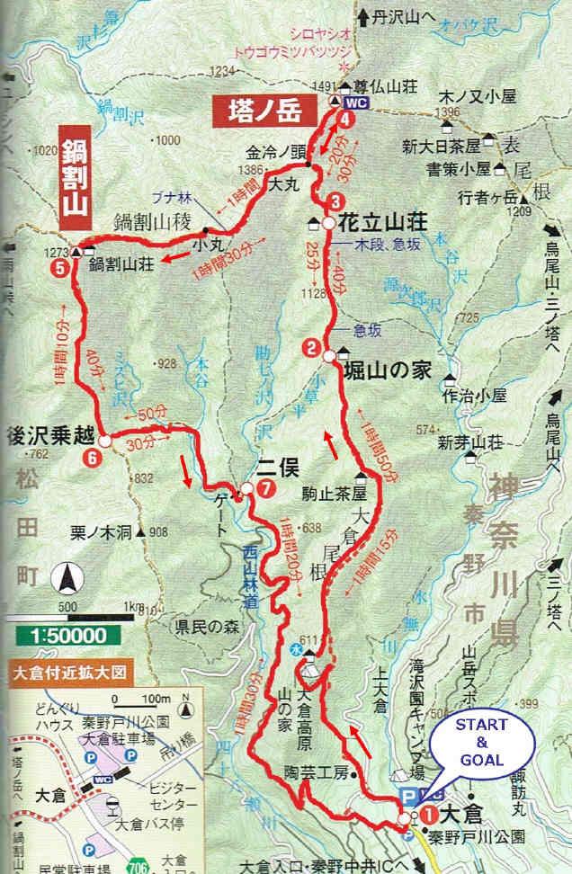 20141223_route.jpg