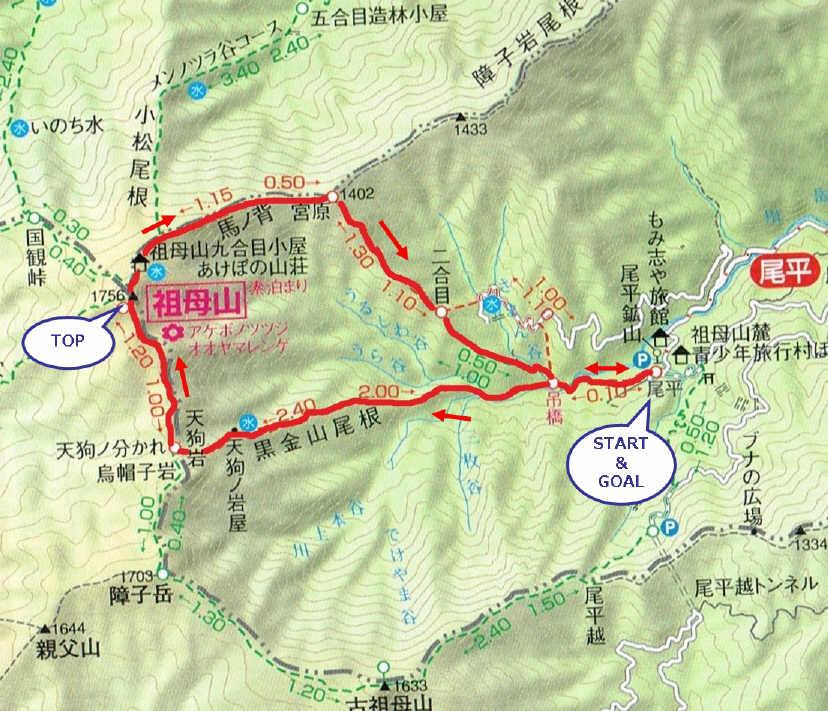 20141226_route1.jpg