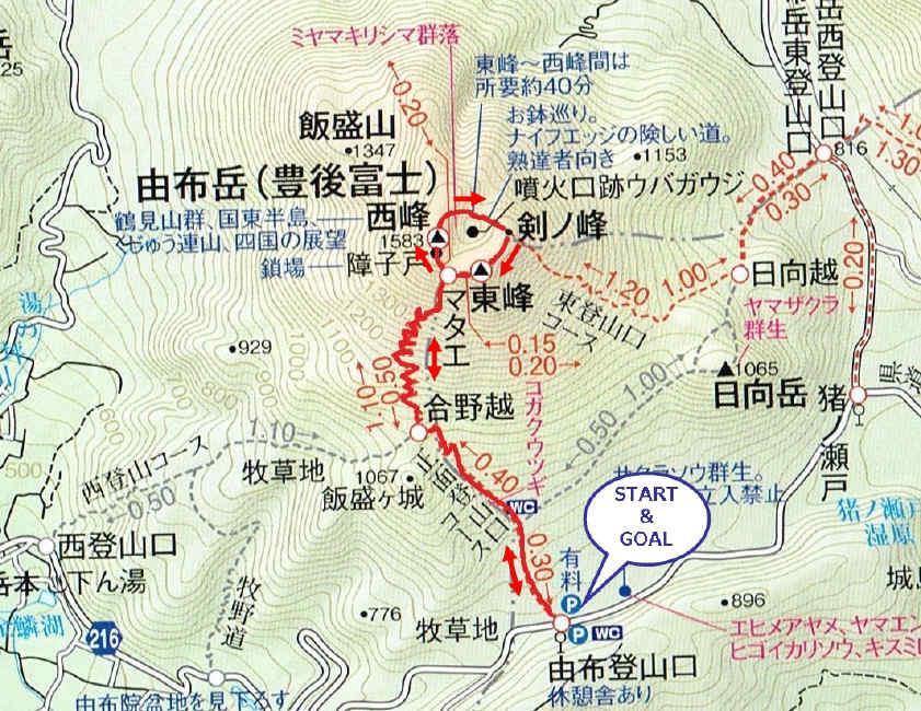 20141230_route.jpg