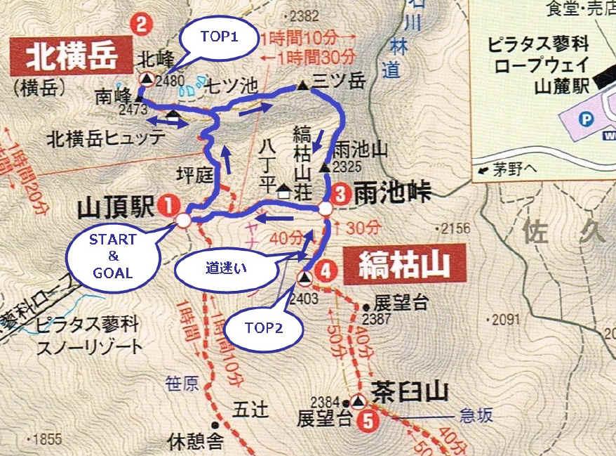 20150125_route.jpg