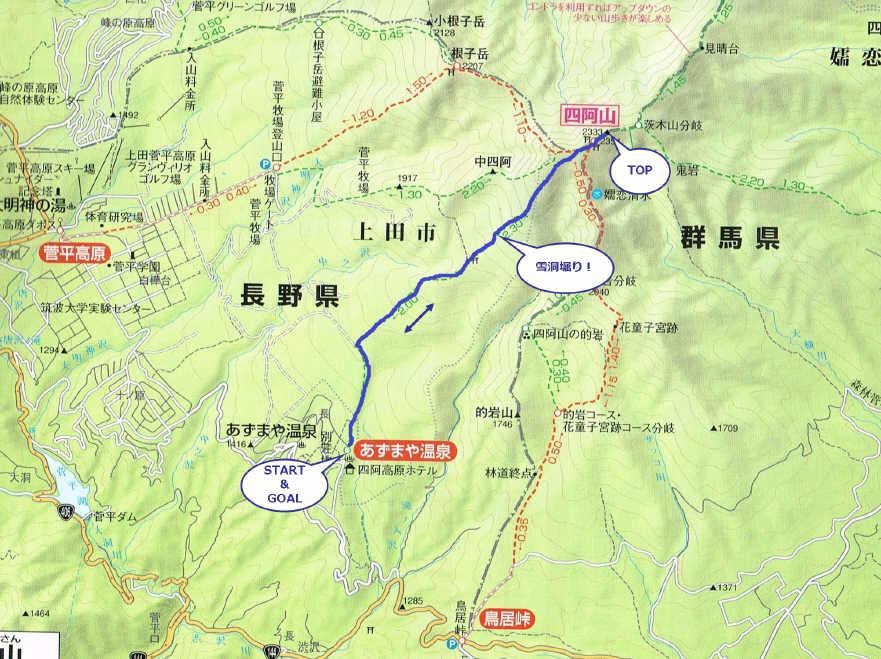 20150207_route.jpg