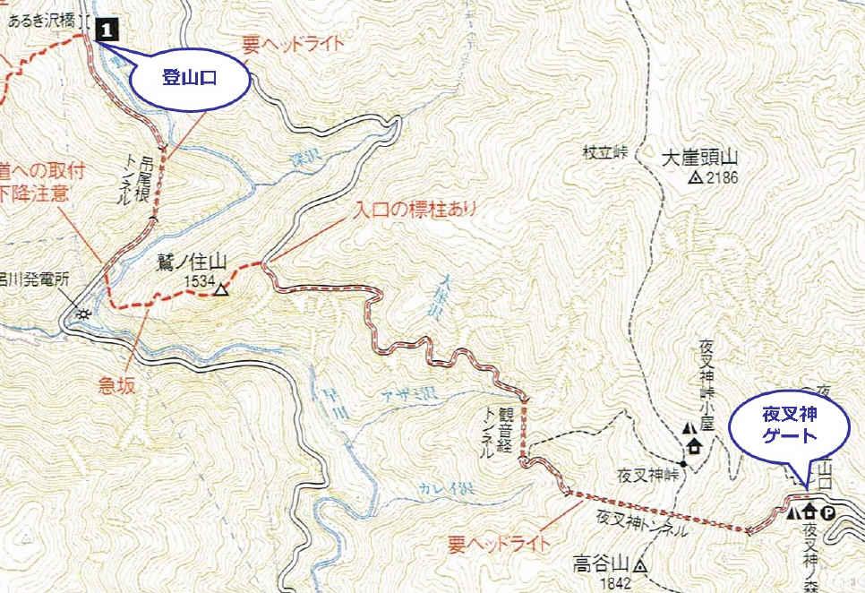 20150218_route1.jpg