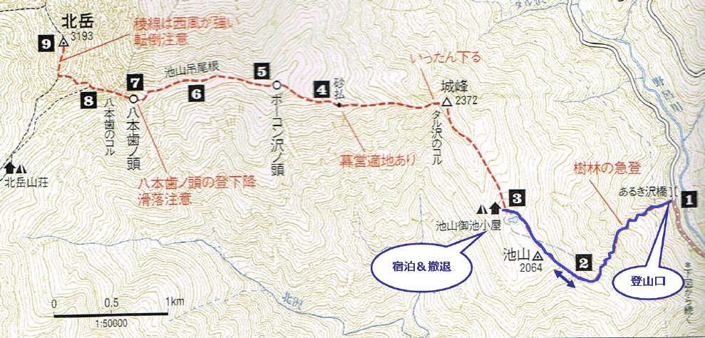 20150218_route2.jpg