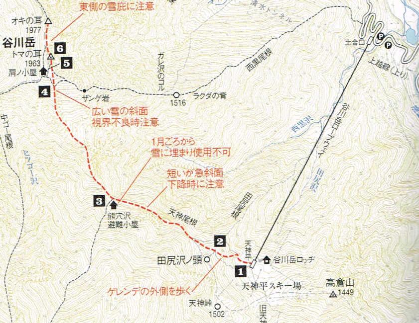 20150321_route.jpg