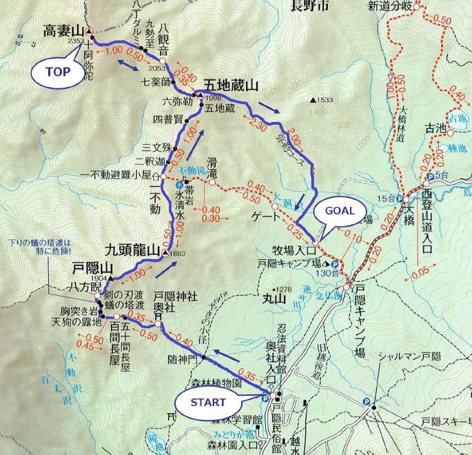 20150711_route.jpg