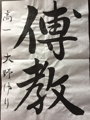 IMG_0412 (2)