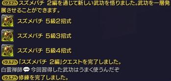 秘伝!-2