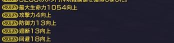 ホン門神功7醒