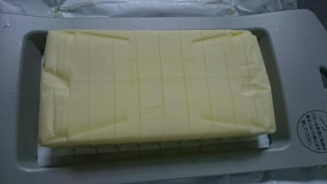 バターカッター