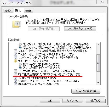 2015y01m14d_203658533.jpg