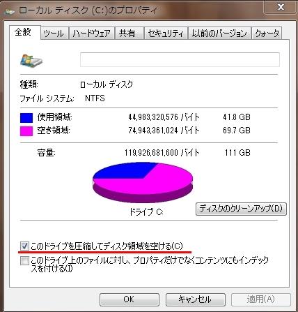 2015y01m14d_204020430.jpg
