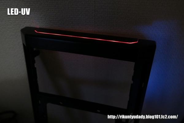 UV_LED.jpg