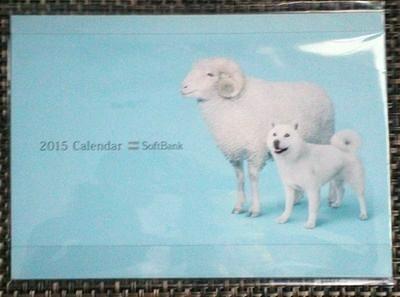 お父さん卓上カレンダー