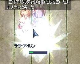 screenOlrun080.jpg