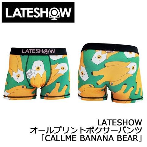 2015-1-9 レイトショー [LATESHOW] オールプリントボクサーパンツ 「CALLME BANANA BEAR」