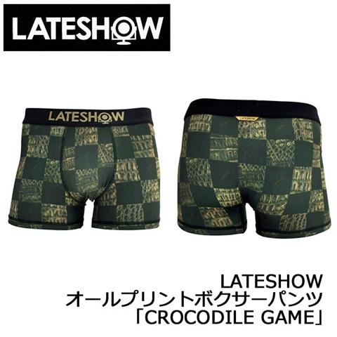 2015-1-9 レイトショー [LATESHOW] オールプリントボクサーパンツ 「CROCODILE GAME」