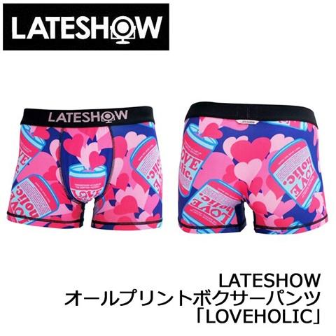 2015-1-9 レイトショー [LATESHOW] オールプリントボクサーパンツ 「LOVEHOLIC」