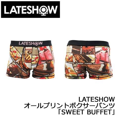 2015-1-9 レイトショー [LATESHOW] オールプリントボクサーパンツ 「SWEET BUFFET」