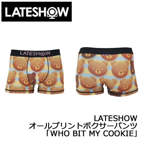 2015-1-9 レイトショー [LATESHOW] オールプリントボクサーパンツ 「WHO BIT MY COOKIE」