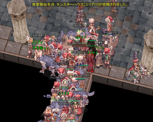 141225-06.png