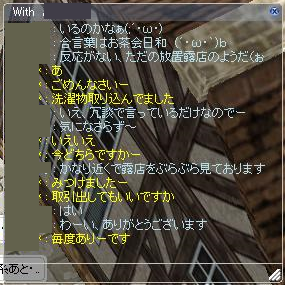 150120-02.png