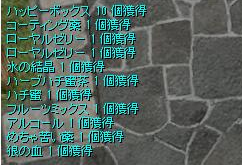 150126-02.png