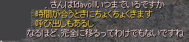 150201-08.png