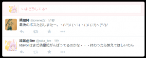 150217-04.png