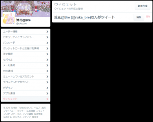 150220-b4.png