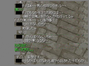 150302-27.png