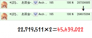 150306-02.png