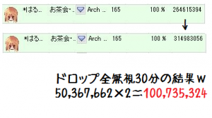 150306-04.png