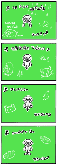 150317-002.png