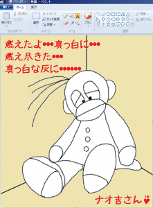 150317-00.png