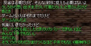 150317-52.png