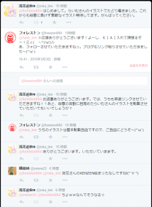 150325-12.png