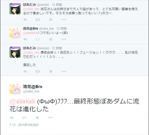 150327-00.png
