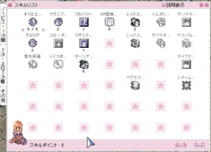 150330-052.png