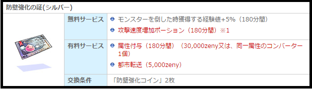150331-04.png