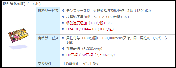 150331-05.png
