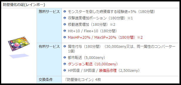 150331-06.png