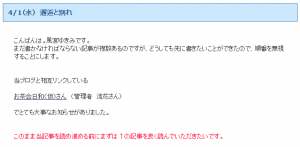 150401-14.png