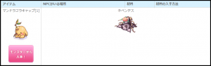 150508-16.png
