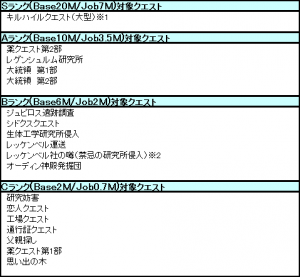 150512-11.png