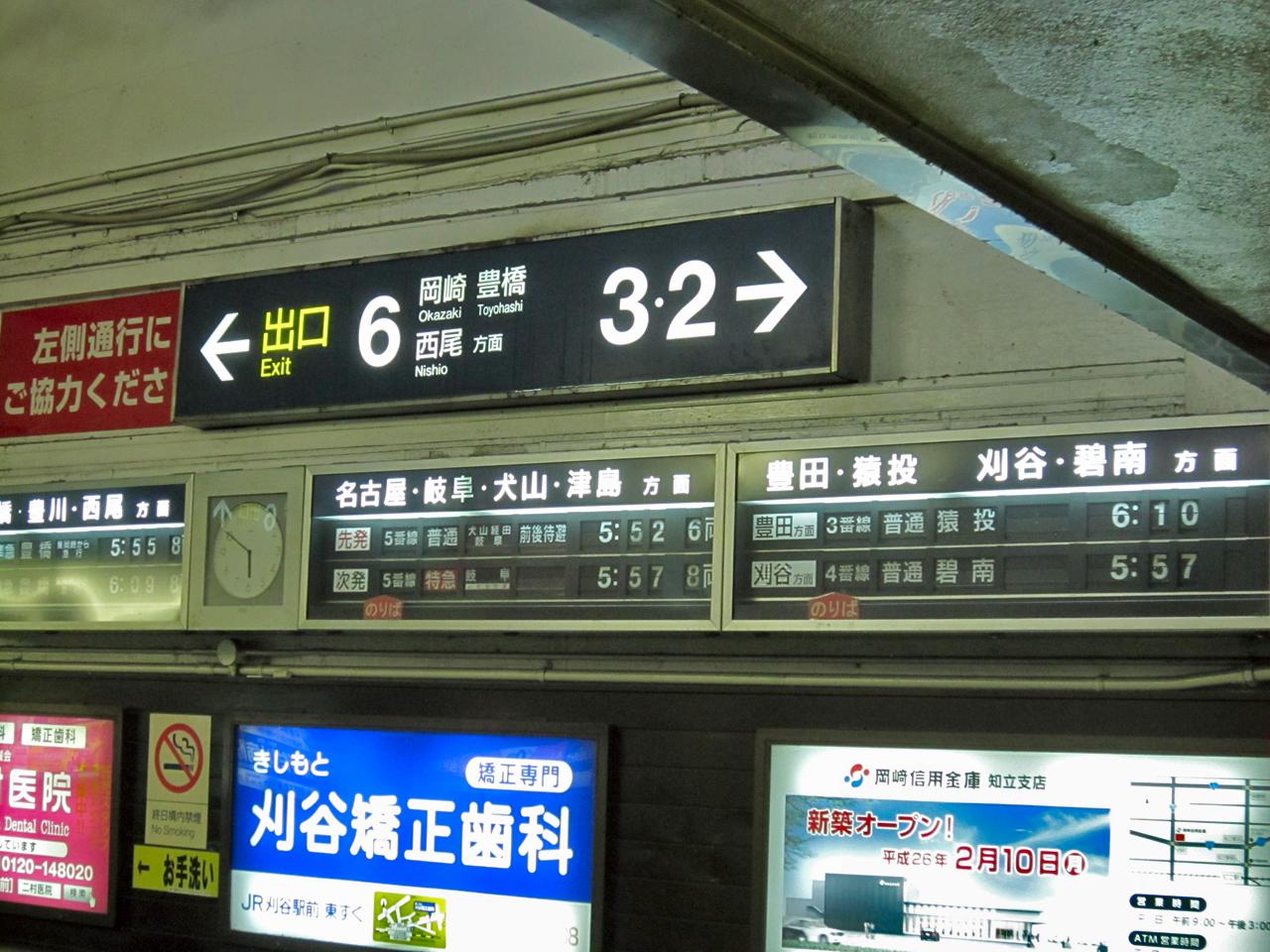 20150209-1.jpg