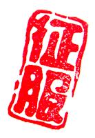 seifuku.png
