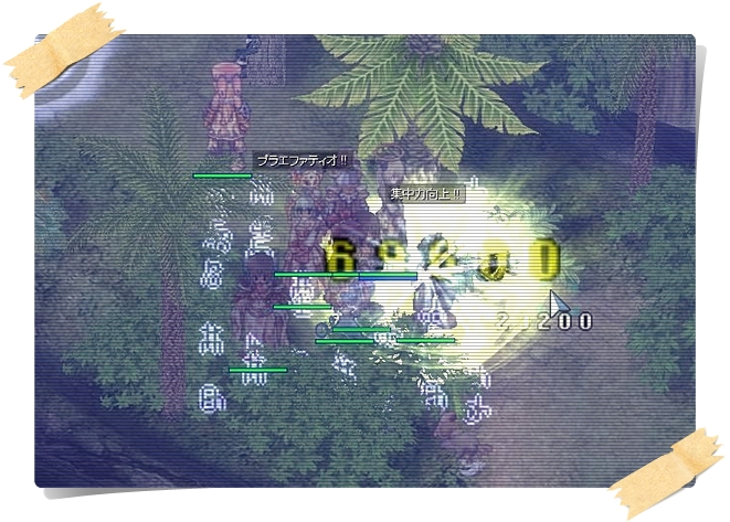 screenOlrun123-crop.jpg